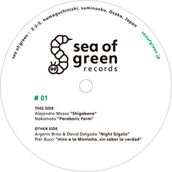 sea of green #001