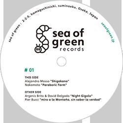 sea of green #001