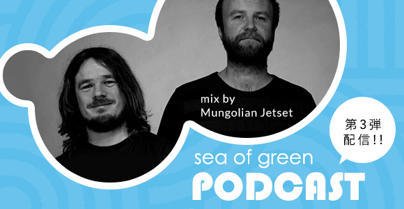 podcast#003 mix by Mungolian Jetset