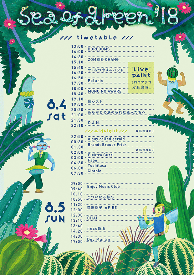 sea of green 2018 timetable